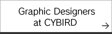 CYBIRD CREATOR クリエイター採用