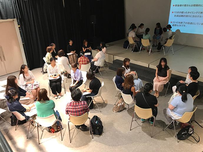 seminar-scenario03