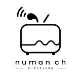 numan ch
